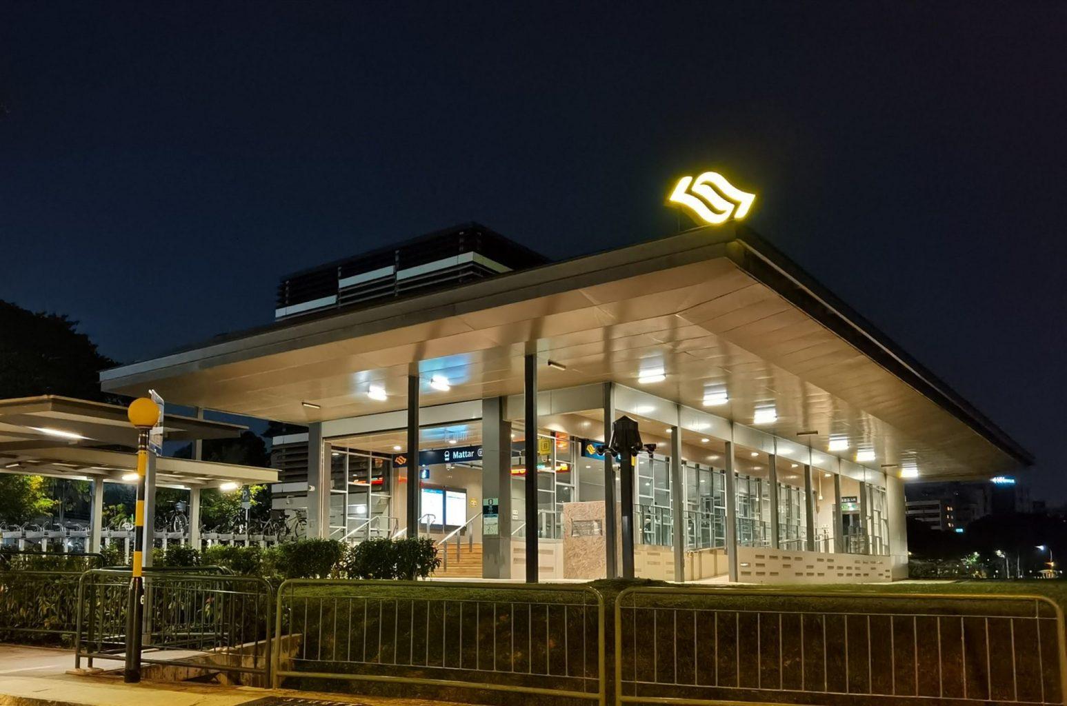 Mattar MRT Station next to The Antares